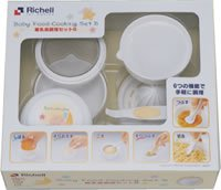 RICHELL FOOD MAKER